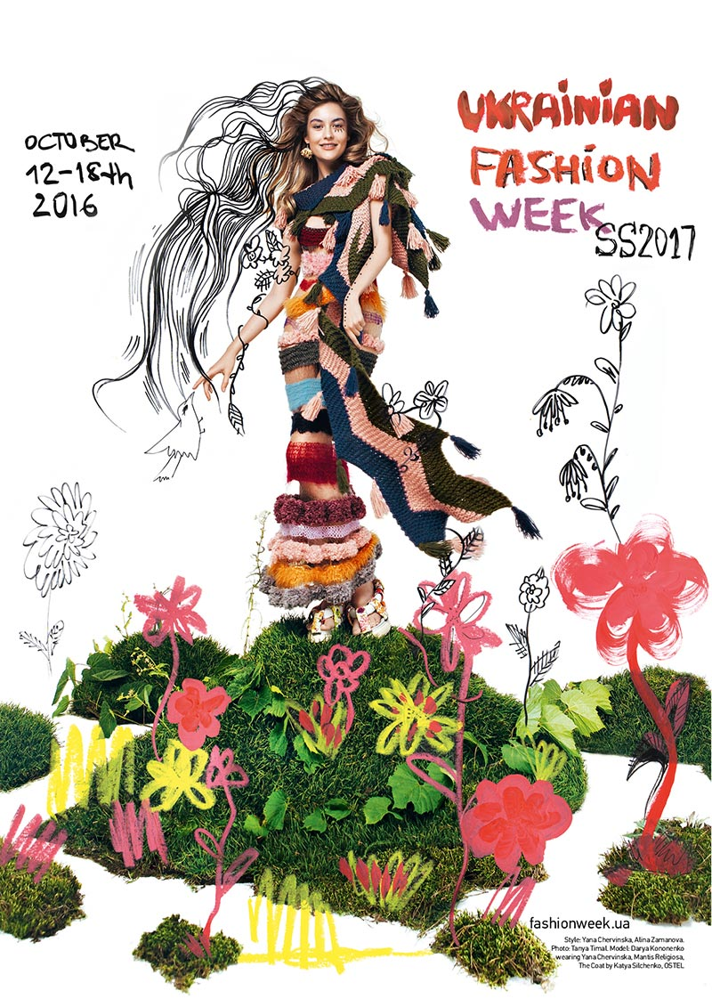 39-я Ukrainian Fashion Week